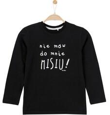 T-shirt dla chłopca C52G145_1