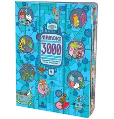 Mamoko 3000 SD21W039_1