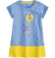 Tunika z krótkim podwiniętym rękawem dla dziecka 0-3 lata N71H012_1