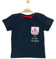 T-shirt dla niemowlaka N61G018_1