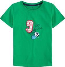 T-shirt dla chłopca 9-13 lat C71G587_1