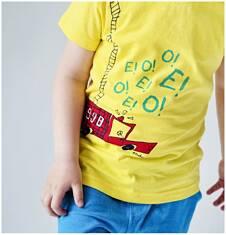 T-shirt dla chłopca 4-8 lat C71G149_1