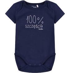 Body niemowlęce N71M016_1