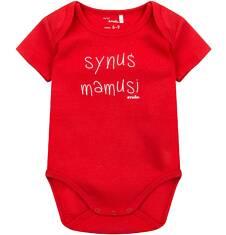 Body niemowlęce N71M017_1
