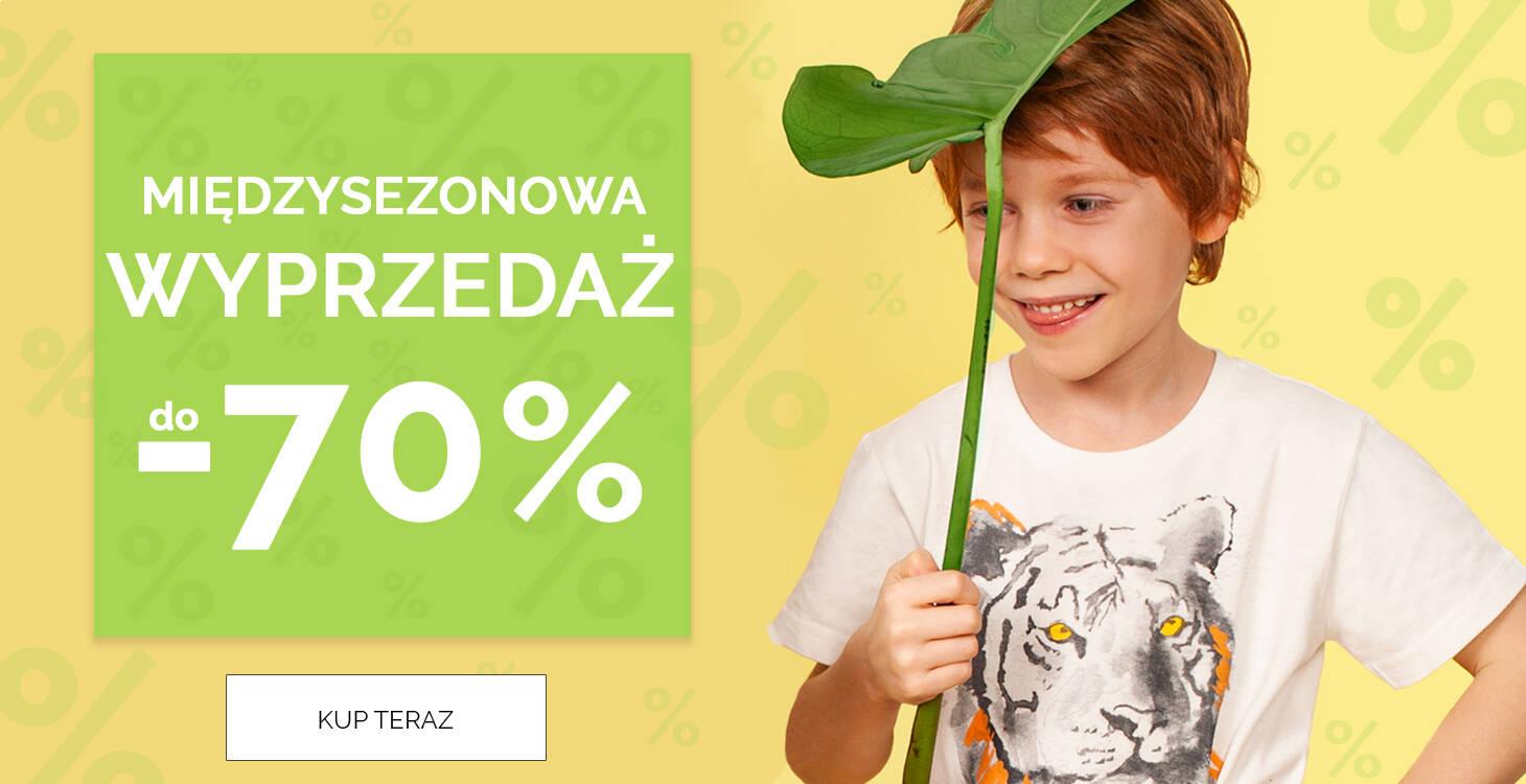 międzysezonowa wyprzedaż ubranka dla dzieci d0 -70%