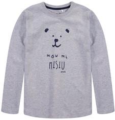 T-shirt dla chłopca C52G144_1