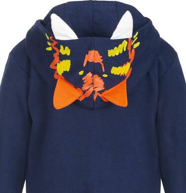 """Endo - """"Kiedy jestem zły szczerze szczerzę kły"""" Bluza z kapturem rozpinana dla chłopca 3-8 lat C82C015_1"""