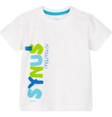 Bluzka dla dziecka 0-3 lata N91G140_1