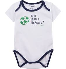 Body niemowlęce N71M040_1