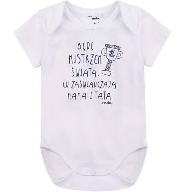 Endo - Body niemowlęce N71M043_1