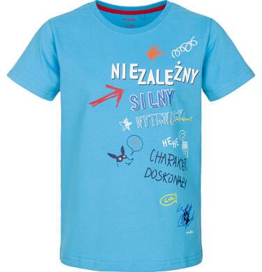 T-shirt z krótkim rękawem dla chłopca 9-13 lat C91G548_1