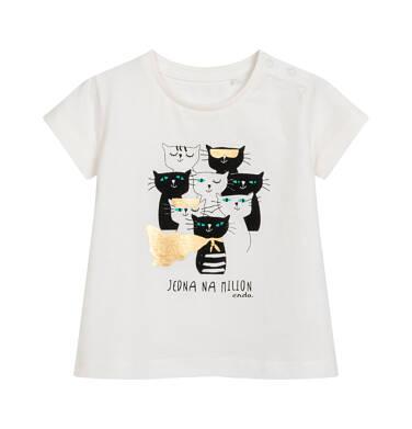 T-shirt z krótkim rękawem dla dziecka do 2 lat, z kotami, kremowy N05G021_1