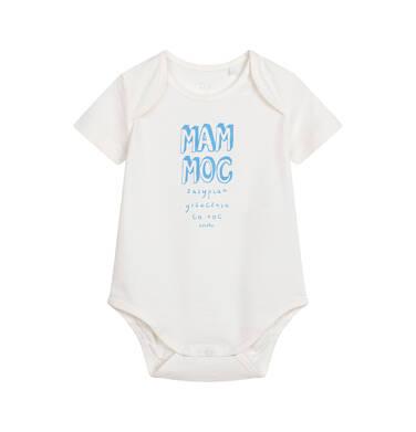 Endo - Body z krótkim rękawem dla dziecka do 2 lat, z napisem, kremowe N05M053_1 2