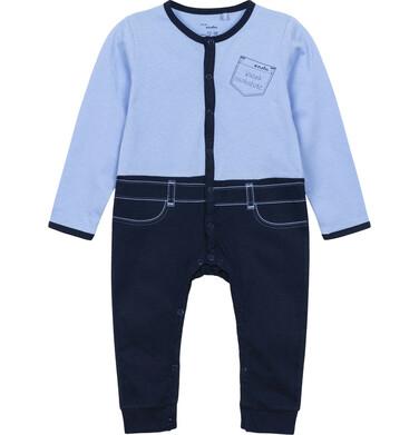 Endo - Pajac niemowlęcy N82N016_1