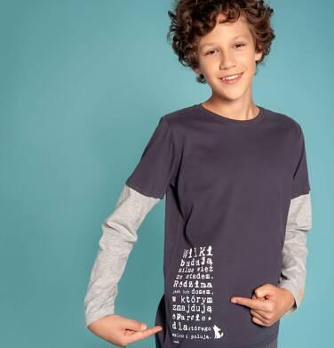 """Endo - """"Wilki budują silną więź ze stadem"""" T-shirt z długim rękawem dla chłopca 9-13 lat C82G552_1"""