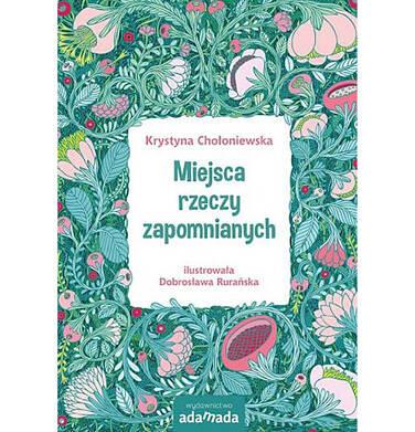 Endo - Miejsca rzeczy zapomnianych, Krystyna Chołoniewska, Adamada BK04308_1 2