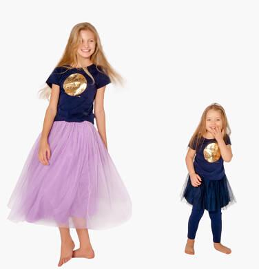 Endo - Długa tiulowa spódnica dla dziewczynki 9-13 lat D81J527_1