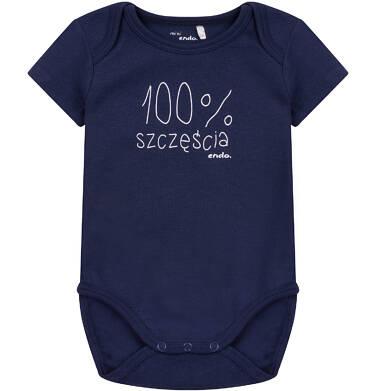 Endo - Body niemowlęce N71M016_1