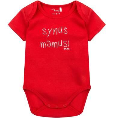 Endo - Body niemowlęce N71M017_1