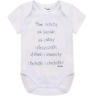 Endo - Body niemowlęce N71M023_1