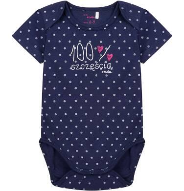 Endo - Body niemowlęce N71M027_1