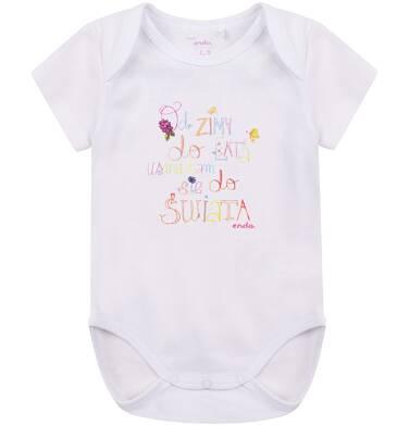 Endo - Body niemowlęce N71M062_1