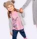 Endo - Sweter dla dziewczynki, rozpinany, szary, 2-8 lat D04B004_2,1