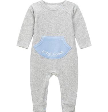Endo - Pajac niemowlęcy N82N205_1