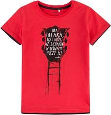 T-shirt z kontrastowym wykończeniem dla chłopca 4-8 lat C71G103_1