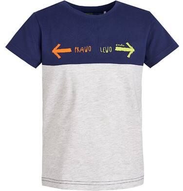Endo - T-shirt dla chłopca 9-13 lat C81G566_1